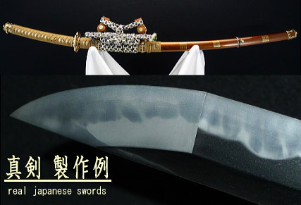 �^�������y�[�W�o�i�[�@real japanese swords