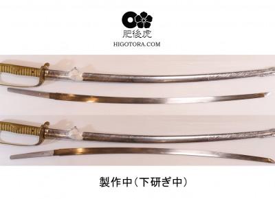 お持ち込みのサーベル拵に合わせた日本刀身製作SZTS