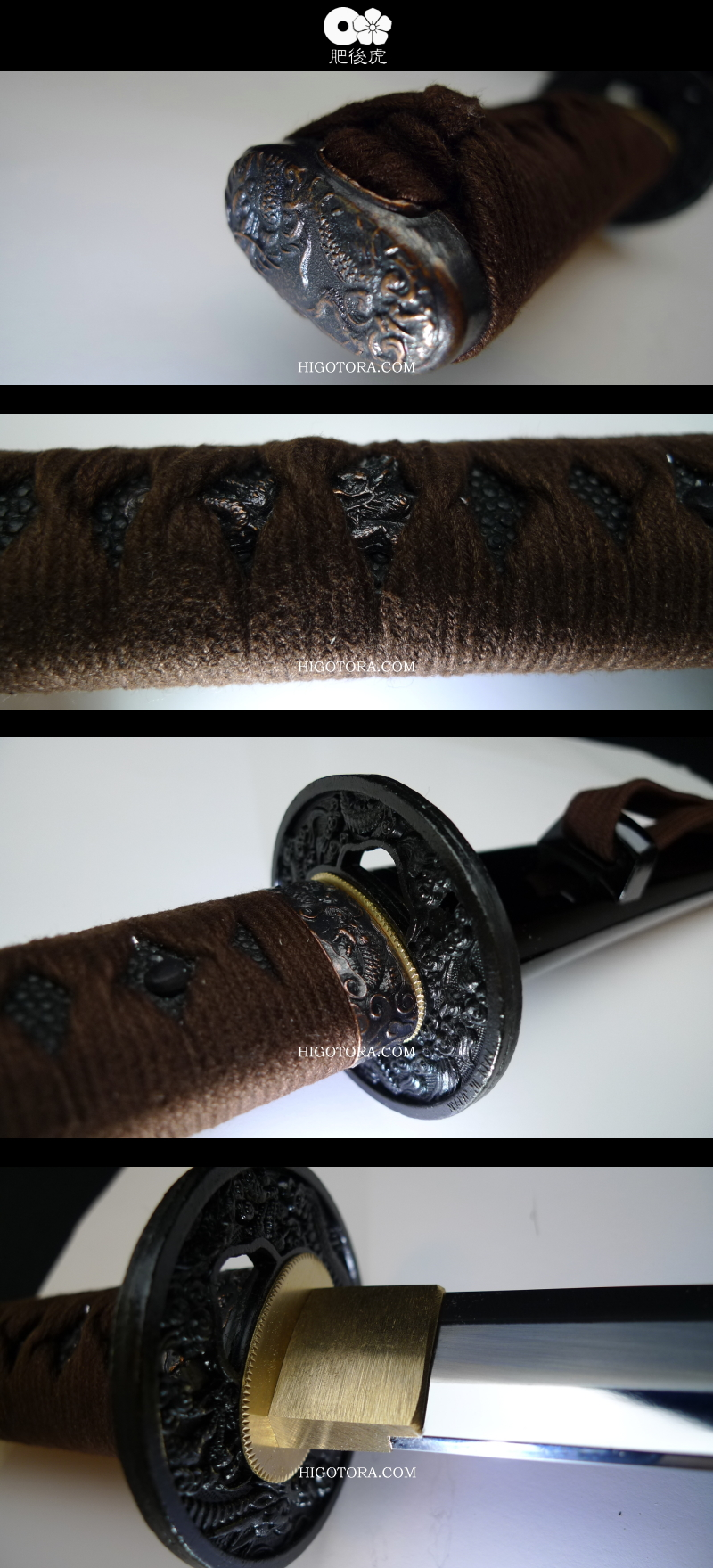 1尺5寸 肥後虎 脇差(居合道用模擬刀) セミオーダー