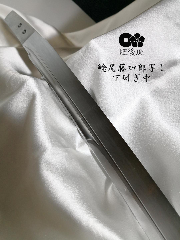 【刀剣ワールド】日本刀の種類|刀剣の ...