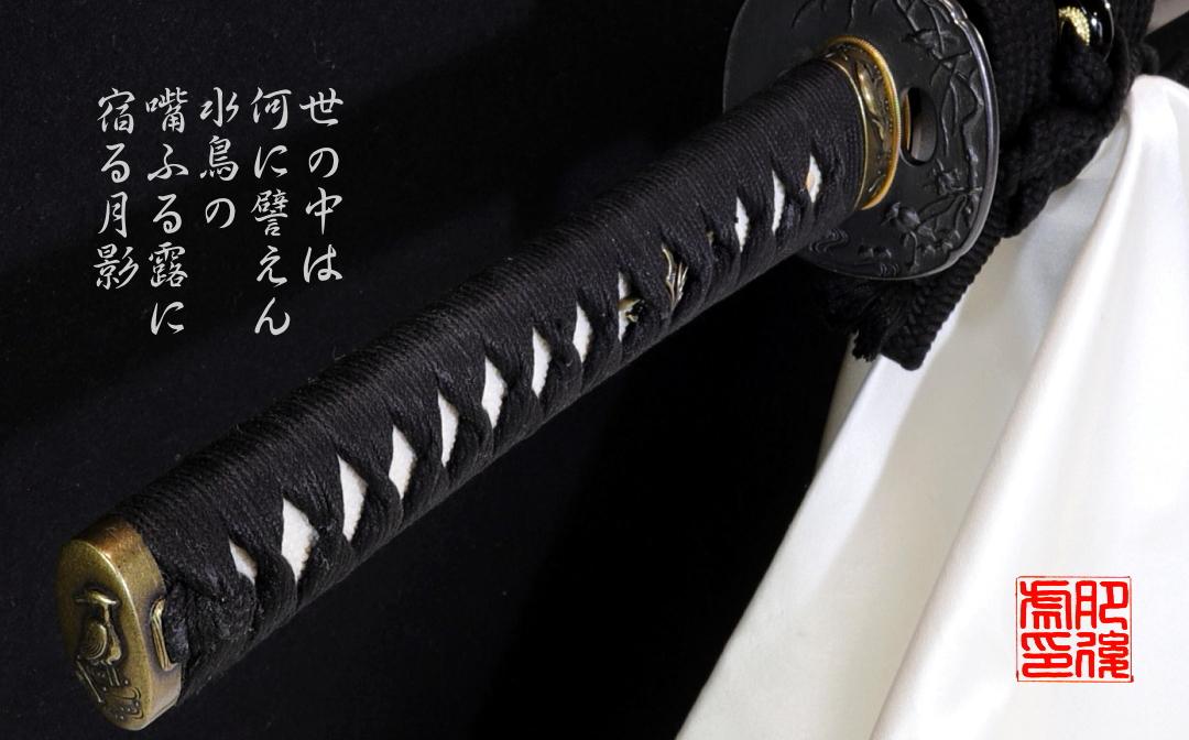 居合刀kkb235